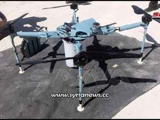 Syrian Arab Army captures an Israeli drone loaded with cluster bombs and C4 explosives - SANA