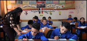 Syrian Students Return to Schools