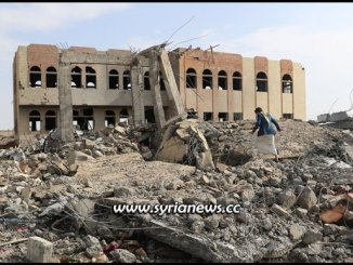 Saudi Arabia Bombing Schools in Yemen