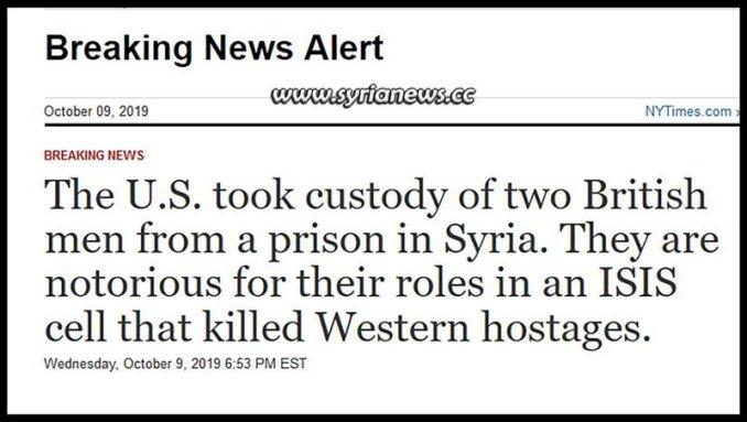 Syrian Civil War: British Terrorists, US Troops?
