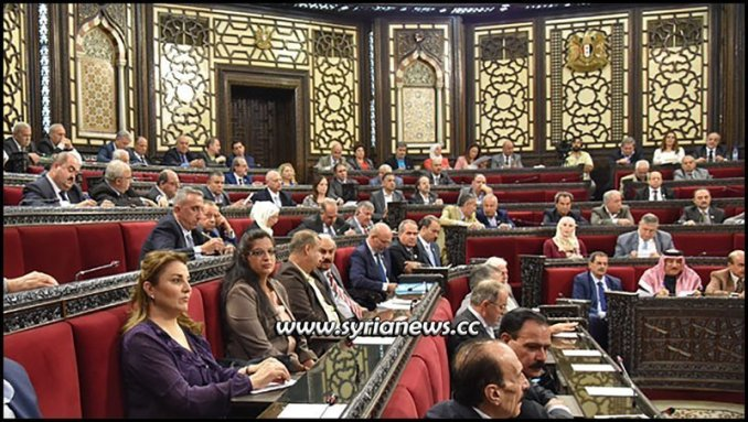 Syrian Parliament - Damascus