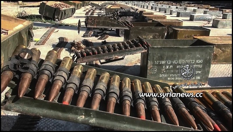 Israeli munition left behind by al-qaeda terrorists in Damascus coutnryside