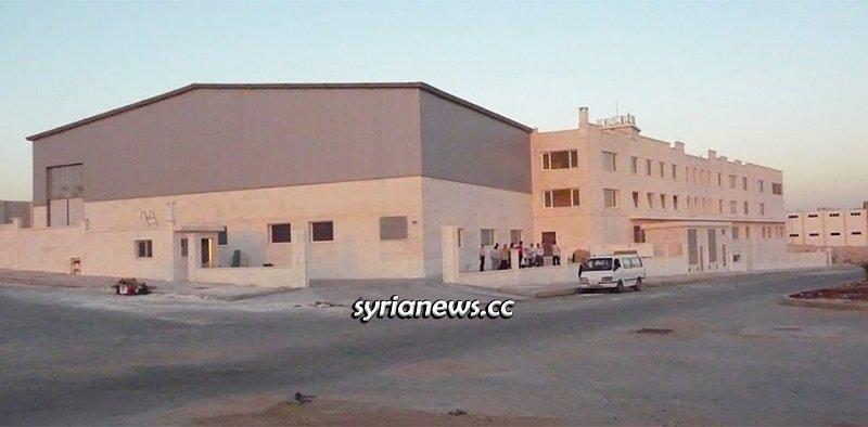 Aleppo Industrial City - Sheikh Najjar
