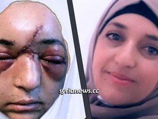 Reen Derbas - Isawiya Jersualem Palestine - Israel IDF