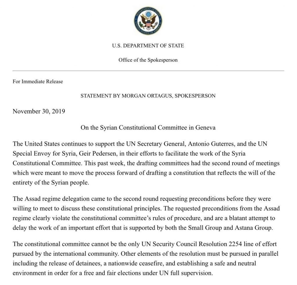 US state department statement interfering in Syrian constitution discussion committee