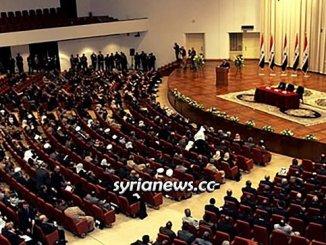 Iraqi Parliament