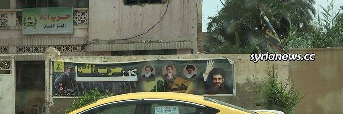 KH Iraq - Kataeb Hezb Allah