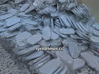800 kgs of hashish seized by Syrian authorities in Homs