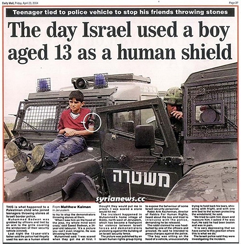Israel IDF use Palestinian child as human shield