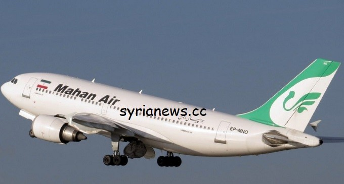 Mahan Air airplane, legally flying from Tehran to Beirut, was 'buzzed' by Trump regime illegal jets, in Syrian airspace. Several passengers were injured.