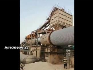 Syria Phosphate Processing Plant in Tadmor Palmyra