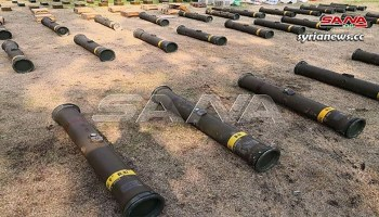 Weapons and munition left behind by NATO terrorists south Syria