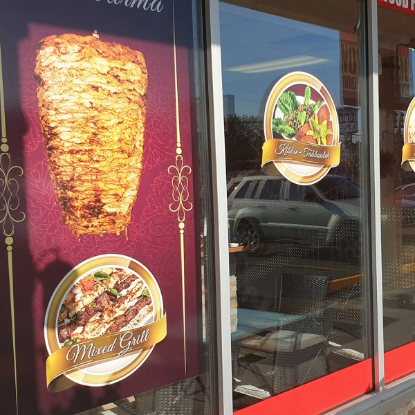 Knafa Grill Window Decals