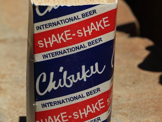 Chibuku - alkohol z Malawi