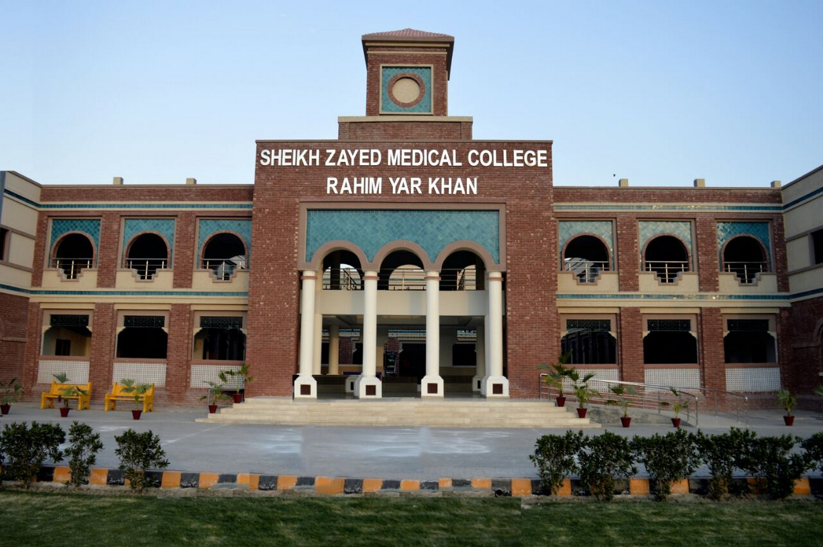 Sheikh Zayed Medical College-Sheikh Zayed Medical College Rahim Yar Khan