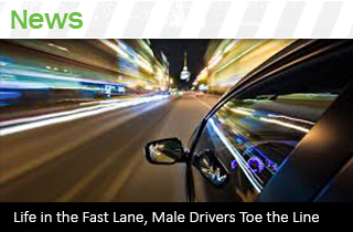 Life in the Fast Lane – news box