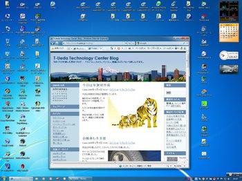 win7disktop.jpg