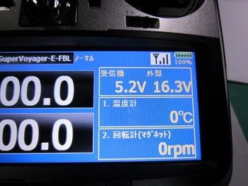 s-IMG_0004.jpg
