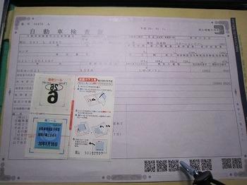 s-IMG_0042.jpg