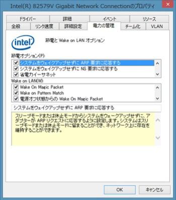 IntelNic.jpg