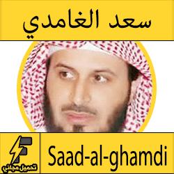 تحميل سورة الملك Mp3 بصوت الشيخ عبد الباسط عبد الصمد كاملة
