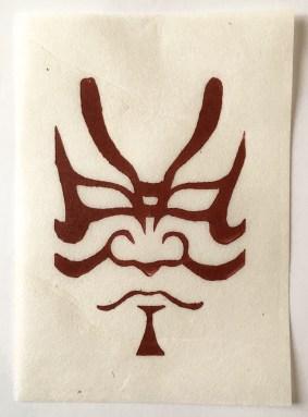 Kabuki 1er passage