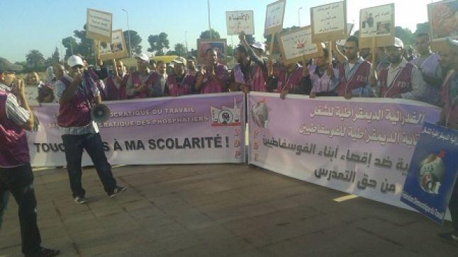 العشرات من الفوسفاطيين في وقفة احتجاجية أمام مؤسسة تعليمية تابعة للمجمع