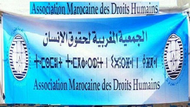 الجمعية المغربية لحقوق الإنسان تجدد تضامنها مع الأساتذة المضربين