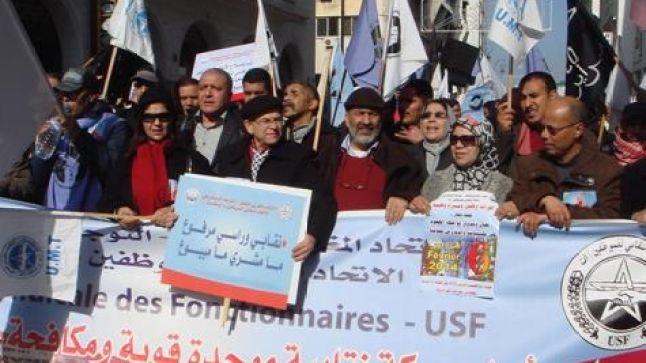 الجامعة الوطنية للتعليم: بيان نجاح اضراب 6 فبراير