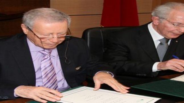 توقيع اتفاقية إطار لترسيخ الثقافة المقاولاتية بالمؤسسات التعليمية
