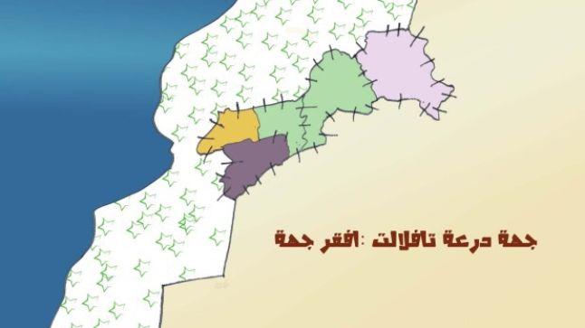 جهة درعة تافيلالت أفقر جهة في المغرب