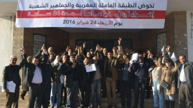 نجاح باهر للإضراب الوطني العام الذي دعت إليه الحركة النقابية يوم الأربعاء 24 فبراير