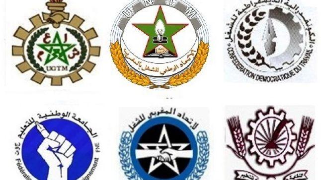 عـــــــــاجل : النقابات الست بوزارة بلمختار تقرر مقاطعة انتخابات المجالس الادارية للأكاديميات