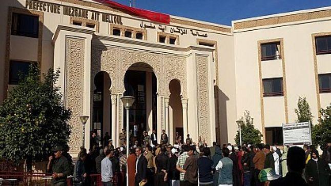 التنسيق النقابي بإنزكان أيت ملول يصدر بيانا ناريا احتجاجا على الاعفاءات الاخيرة