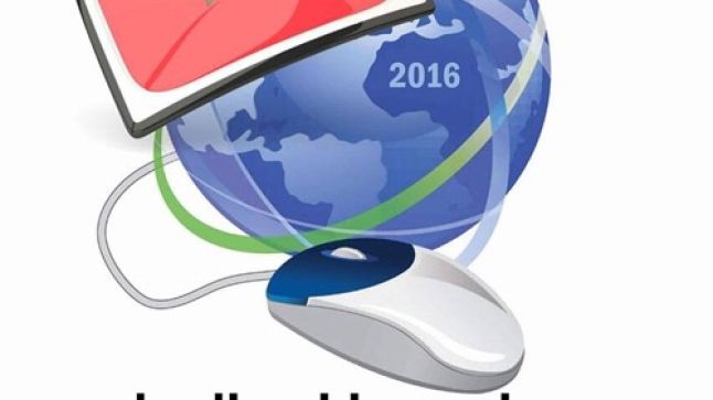 بلاغ الصحفي لمهرجان ورزازات الدولي للإعلام الالكتروني في نسخته الثانية