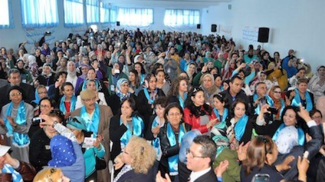 """الإتحاد التقدمي لنساء المغرب ينظم ندوة فكرية حول موضوع: """" أية حماية اجتماعية للمرأة…"""""""