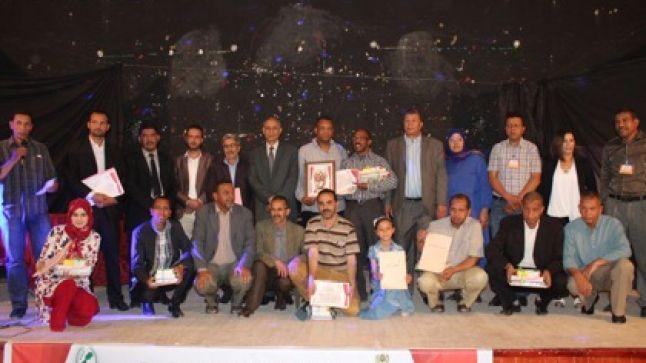 ورزازات : جمعية تنمية التعاون المدرسي تنظم المخيم الربيعي و تحتفي بالمسرح المدرسي
