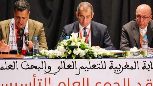 فروع النقابة المغربية للتعليم العالي و البحث العلمي تندد بالوضع المتعثر بالمراكز الجهوية لمهن التربية