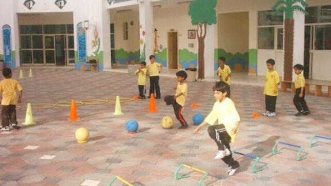 إلى متى يتم الانتباه الى أن تدريس التربية البدنية بالمدرسة الابتدائية يحتاج إلى الشروط المناسبة لذلك ؟