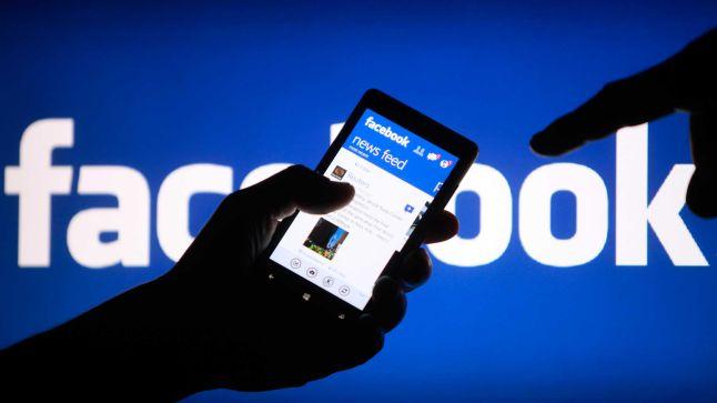 ماذا يحدث للفايسبوك؟؟