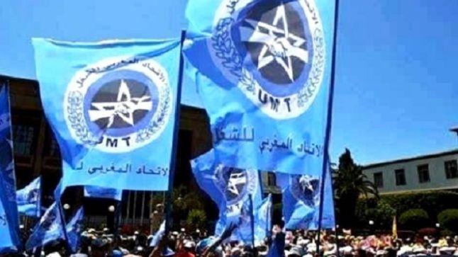 الاتحاد المغربي للشغل يقول بأن العرض الحكومي خطوة في اتجاه انتزاع باقي المطالب