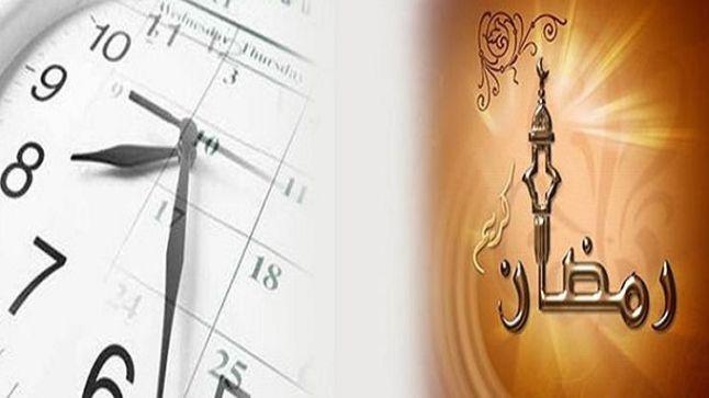أوقات الدراسة خلال شهر رمضان.. مذكرة وزارية