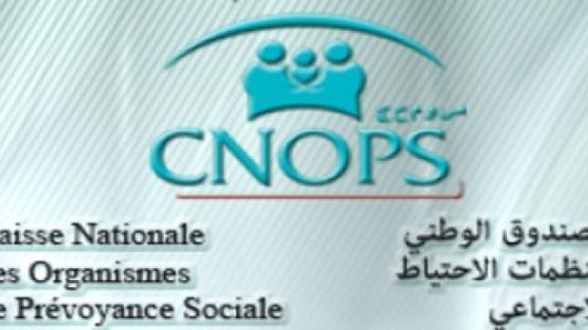 CNOPS: اجراءات جديدة خاصة بملفات المرض..