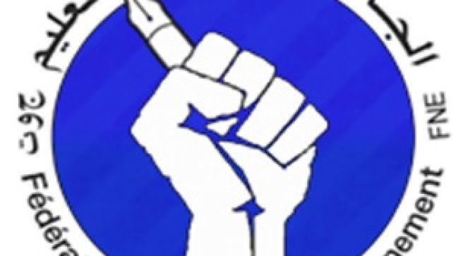 الوزارة و نقابة الجامعة الوطنية للتعليم يتفقان على فض النزاعات الجهوية و الإقليمية