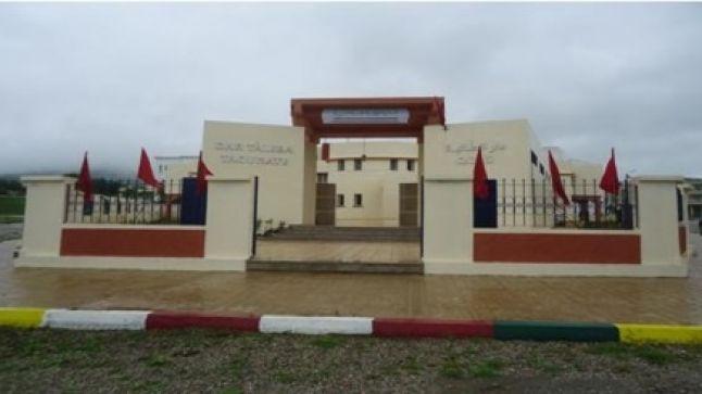 دار الطالبة ببلدية تاونات تنظم أبوابها المفتوحة الأولى