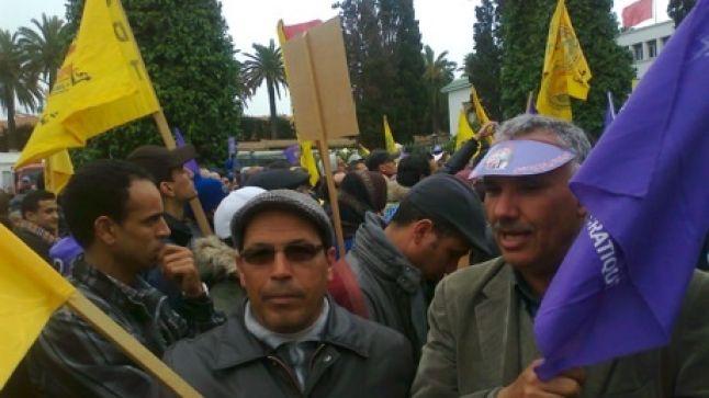 وقفة احتجاجية امام مبنى اكاديمية مراكش 22 ماي 2013
