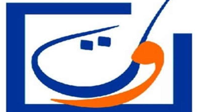 تسوية وضعية خريجي المراكز الجهوية لمهن التربية والتكوين فوج 2013