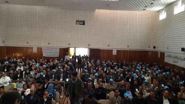 نجاح المؤتمر الجهوي للإتحاد المغربي للشغل ورزازات زاكورة تنغير