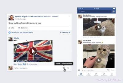 فيس بوك تسمح برفع مقاطع الفيديو في التعليقات