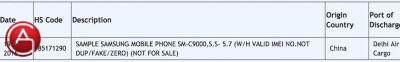 ثلاث هواتف من سامسونج تم رصدها على الانترنيت: Z2 و C9 و J7 Prime
